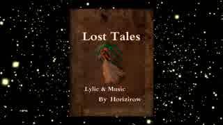 【初音ミク】Lost Tales[オリジナル]