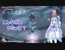 【YsO】琴葉姉妹と「女神」を探しに行こう part8
