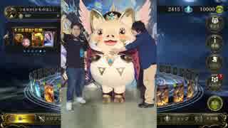 【シャドバ】 最強の動物NO.1決定戦 最終