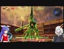 紲星あかりちゃんが行くガンダムブレイカーⅢ【Part3】