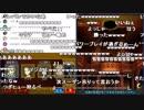 【YTL】うんこちゃん『人狼ジャッジメント』 part37【2018/05/03】