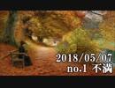 ショートサーキット出張版読み上げ動画3531