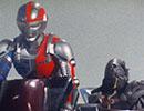 超人機メタルダー 第33話「大包囲網 熱き友情の脱出」