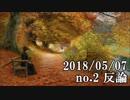 ショートサーキット出張版読み上げ動画3532