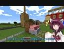 【Minecraft】きりたん初見実況プレイ39本目