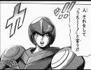 牧野博幸のスーパーロボット大戦IMPA