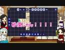 【刀剣乱舞】巴さんと四角い世界(3)【偽実況】