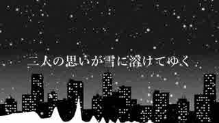 【さとうささら】 未来よ、さようなら 【