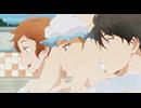 多田くんは恋をしない 第5話「大丈夫だ。いないから」