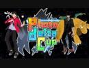 【ポケモンUSM】神剣で成敗するPhoton Delta Cup【vs@すぎたけ】