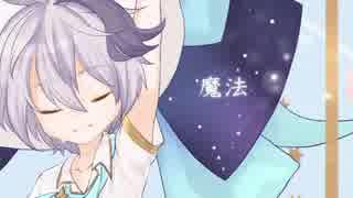 【v4 flower・音街ウナ】魔法【オリジナル】