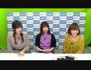 原紗友里さん&佳村はるかさんと『星のカービィ スターアライズ』&『1-2-Switch』...