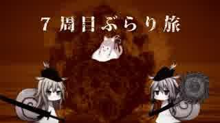 【Bloodborne】7周目ぶらり旅 part08【VOI