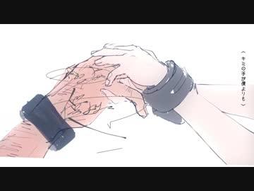 [Sera] Near sang it □