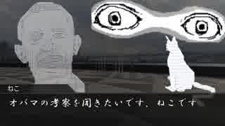 【ゆっくり実況】十二人式AA人狼Ⅲ 3日