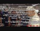 【超会議2018】 超ニコラジ アニマル浜口抜粋 2/2 【全部屋コメント】