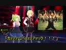 【ゆっくりTRPG】続・九色のゆっくりダブルクロス Part8 常世市(完)