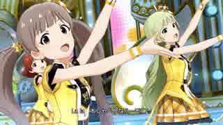 ミリシタ「Angelic Parade♪」 13人ライブ シャイニートリニティ+衣装