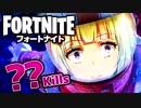 【Fortnite】フォートナイトでヤバい『強敵』と戦った結果ッ!!!【空中クラフト...