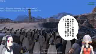 サイクロプス10体 vs ペンギン1000羽