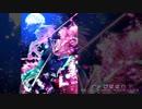 東方自作アレンジ - Rydeen/split moon nocturne(広有射怪鳥事)