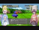 【VOICEROID実況】チョコスタに琴葉姉妹がチャレンジ!の65