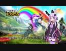【Trials Fusion】ゆかりんがチャリで来た【VoiceRoid実況】