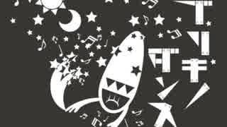 『歌ってみた』ブリキノダンス/白黒狐