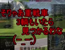 【WoT】ゆっくりテキトー戦車道 Churchil