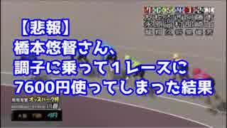 小倉 競輪 ライブ
