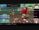 【パワプロドリームカップⅡ】咲-Saki-vsちびまる子ちゃん【49戦目】part2