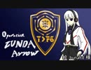 From The Depths Operation Zunda Arrow 第9話【轟く】後パート