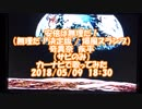 【サビのみ】【#カーナビで歌ってみた】 #安倍は無理だ!決定版 / #奇異奈疾平 (#...