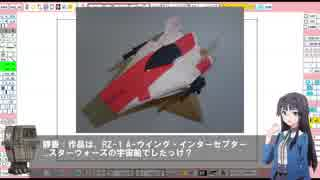 最上静香&Pの折り紙展開図教室【RZ-1 A-w