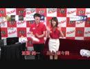 【公式】うんこちゃん『イベルトpresents!ナマイベルト!第13回生放送!』2/8【2016/06/28】