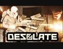 【サバイバルホラー】4人で生き残れ!『DESOLATE』実況プレイ#8