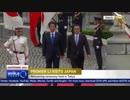中国 李克強首相を迎え迎賓館で栄誉礼