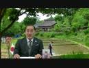 《 フリー動画 【水間条項国益最前線】第8