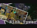【Minecraft】鍛冶屋椎名 Part.19【1.12.2】