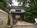 【ゆっくり】徒歩で日本一周part298【日南→串間】