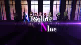【デレマス】「 Absolute NIne 」歌ってみた 【夢萌月楠春成飴的。】