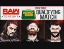 【WWE】ローマン・レインズvsサミ・ゼインvsフィン・ベイラー:MITB出場争奪戦【RAW 5.7】