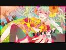 【Mi$ty】愛言葉Ⅱ【誕生日記念に歌ってみた】