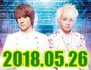 accessのオールナイトニッポン動画(2018年5月26日配信分)