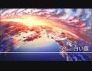 アスノヨゾラ哨戒班ピアノ (piano cover)(Acoustic ver) (short ver)