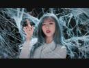 [K-POP] Dreamcatcher - You and I (MV/HD)