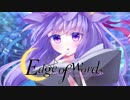 【東方自作アレンジ】Edge of words【off vocal】
