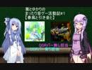 【DDR】葵とゆかりのまったり音ゲー活動記#1