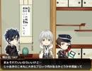 【刀剣乱舞COC】歌仙と燭鶴長谷平で楽しい「はがねの言祝」4【再投稿】