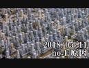 ショートサーキット出張版読み上げ動画3543
